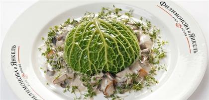 Савойская капуста с грибами